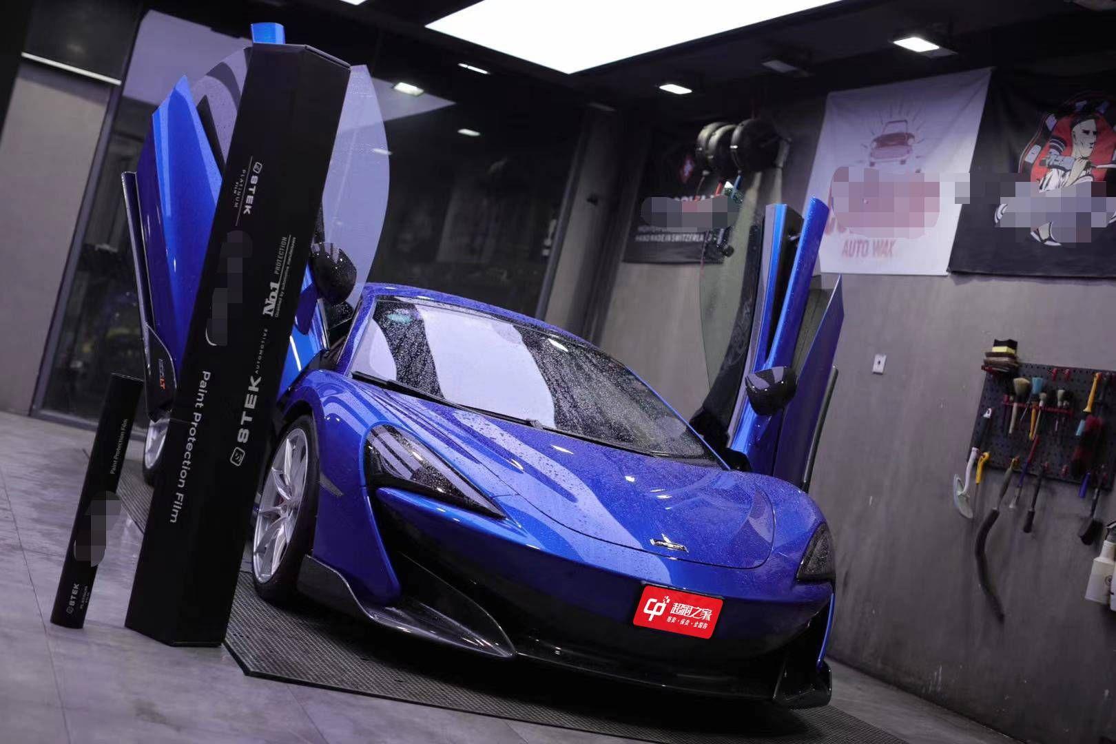 迈凯伦600LT蓝色2020年04月