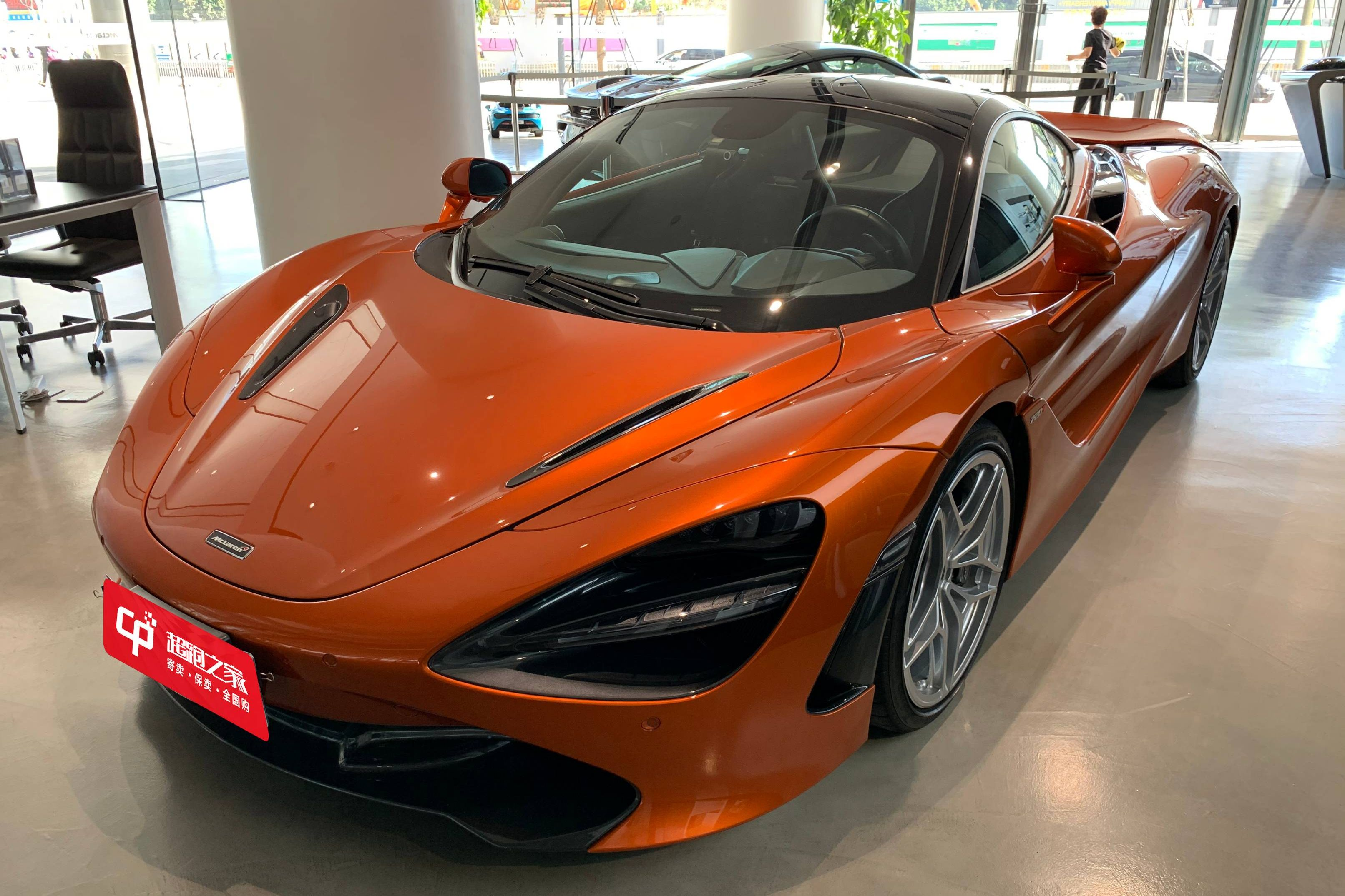 迈凯伦720S 橙色2019年09月